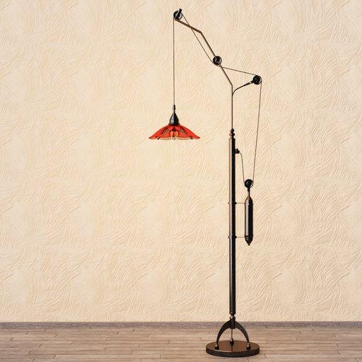Mercury Rising Floor Lamp