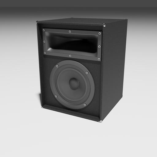 Thumbnail: 2 way satellite speakers.
